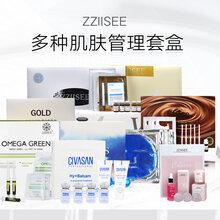 美容院皮肤管理焕肤系列套盒合集焕肤套盒的功效作用