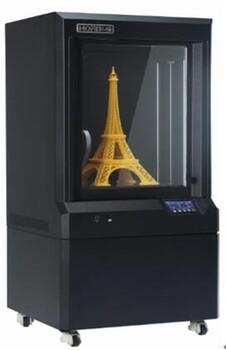 华东区工业级3D打印机