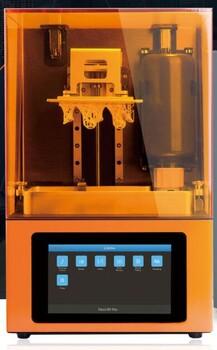 苏州紫外光固化3D打印机