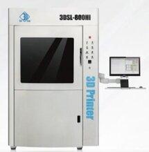 工業級超大尺寸光固化3D打印機圖片