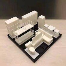 苏州3D打印沙盘模型图片