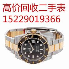 榆林煤矿的老板会买二手手表吗?榆林神木上门回收名表图片