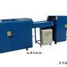 海绵造粒机供应商,耐用的海绵切粒机供应