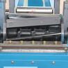 超短纤维剪切机