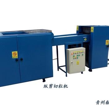 山东乳胶棉切粒机好用的海绵造粒机供应厂
