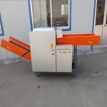 價格實惠的山東絞線剁線機碳纖維剪切機粉碎機-青州市航宇圖片