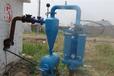 北屯重慶大學工程力學課件滴灌噴灌滴灌噴灌