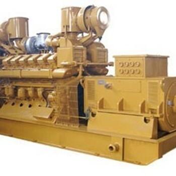 廠家供應800kw柴油發電機組