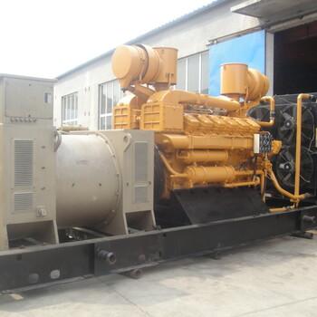 廠家直銷1000kw柴油發電機組,800kw柴油發電機組