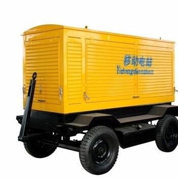 300kw天然气发电机组
