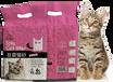 買到的貓砂漏氣了還可以用嗎?