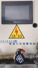 火花探測器報警裝置,管道火花探測器價格