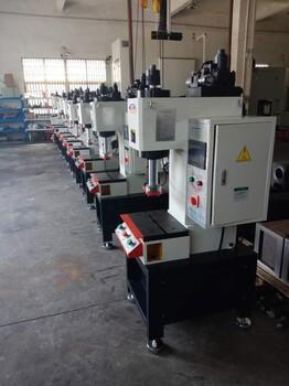 供应山东数控压装机通用型压力机单柱液压机高精度轴承压装机