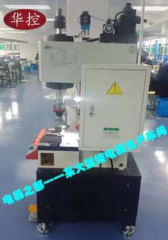 C型高精度液壓機數控軸承壓力機數控油壓機精密液壓沖床