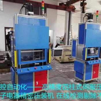 浙江華控廠家全國大量供應高精度四柱伺服壓力機定制電動伺服壓裝機精密軸承壓力機