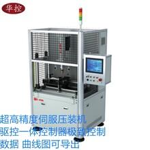 臺州華控廠家非標定制電動四柱伺服壓力機電子壓裝機精密軸承壓力機圖片