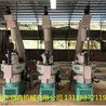 山東木屑顆粒機廠家立式木屑顆粒機秸稈顆粒機