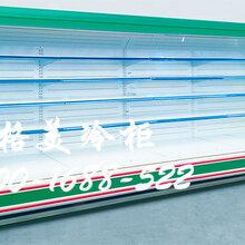 使用冰柜怎样节约成本格美冷柜超市冷柜