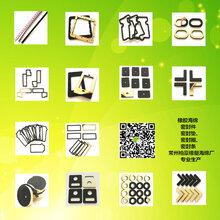 带胶三元乙丙EPDM发泡密封垫,密封件,密封圈,密封条