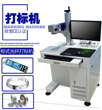 高效高清激光打标机,对材料不产生腐蚀不磨损激光打码机