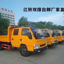 购车就购双排座自卸车,用途广,还耐用