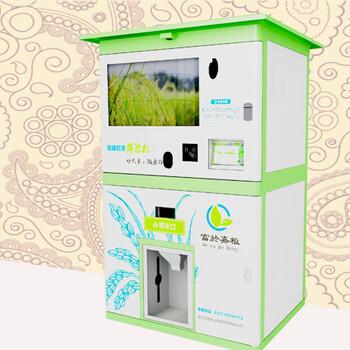 新型自助碾米机容量300kg多谷仓自助鲜米机社区打米机
