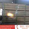 阜阳loft楼层板钢结构轻钢龙骨用自攻钉固定_安徽港海