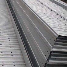甘肃兰州铝合金梯式桥架或酒泉铝合金托式桥架图片