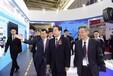 2019北京國際智能交通及交通設備展覽會