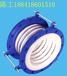 波紋補償器內襯四氟補償器襯氟補償器膨脹節