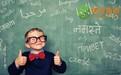 常熟商务英语培训班,常熟英语口语培训班