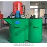 ZBQ25/5礦用氣動注漿泵重磅升級瑞納創機械