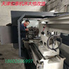 天津机床大修厂家提供各种型号的机床大修机床数控改造机床搬迁业务