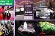 2022中國國際珠寶展