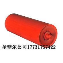 厂家直销槽型托辊平形托辊钢制托辊可根据客户需要生产图片