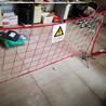 施工隔离安然围网