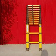圆管绝缘伸缩式鱼竿梯电工抄表绝缘竹节梯1-5米质量保证