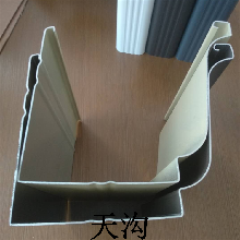 成品彩铝檐沟屋檐雨水槽一看便知图片