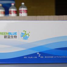碧蓝生物口服免疫微生态的效果—河北火热招商