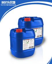 助焊劑廠家需要以產品性能和環保作為重點來提升圖片