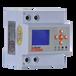 安科瑞品牌故障电弧探测器AAFD-16工厂直销
