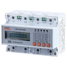 安科瑞直销多回路导轨式多功能电能表DDSD1352,宿舍用电管理终端图片