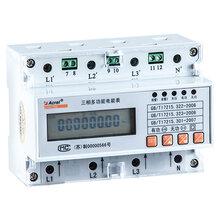 楼层配电箱计量电表DTSD1352,可外置NTC测温,尖峰平谷付费率电表图片