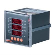 ACR220E电力综合监测仪表?#35745;? />                 <span class=