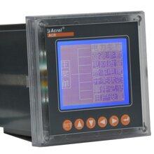 ACR230ELH电力质量分析仪的设计和应用图片