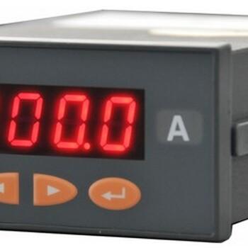 PZ96B系列数字反显表,可显示电压、电流、功率、频率、重量、转速、压强等一次测量值