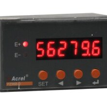 PZ96B-TS安科瑞溫度信號控制器,測量熱電阻溫度、熱電偶溫度圖片