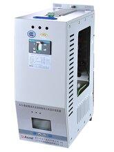 安科瑞三相共补型智能集成式谐波抑制电力电容补偿装置AZCL-SP1/480-40-P7(铝芯)