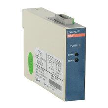 安科瑞厂家直供二线制电位计隔离器350欧到10欧