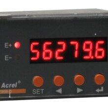 安科瑞反显直流表PZ96B-DI,厂家直销